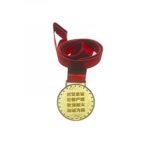 Award Design Medals