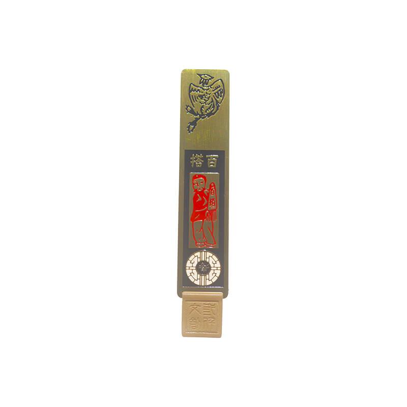 Engravable Bookmarks