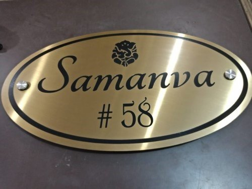 Oval Shaped Steel Name Plate